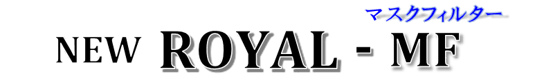 NEW ROYAL ロゴ2