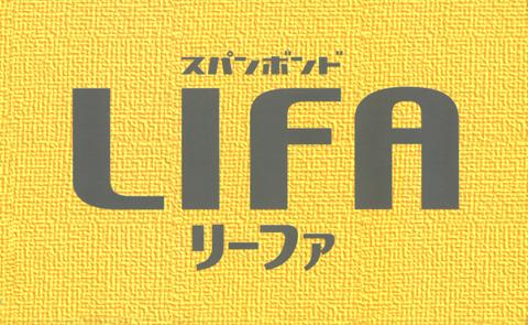 LIFA ロゴ
