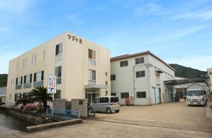 本社/工場