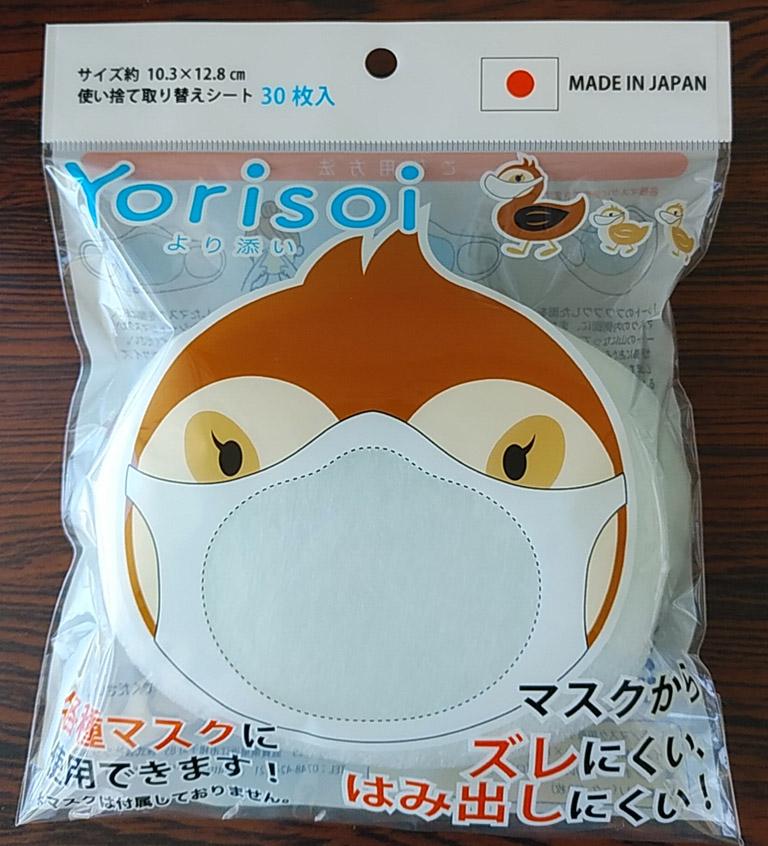 yorisoi(より添い)